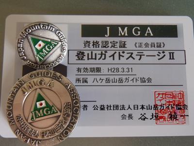 P7150001.JPG